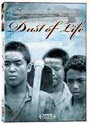 Dust of Life - DVD